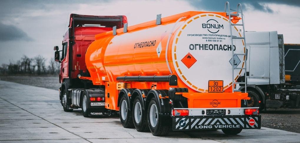 Документальное оформление перевозки опасных грузов - натурный лист и специальное разрешение
